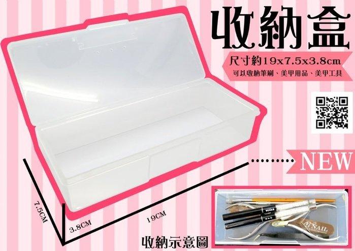 *米蘿美甲水晶凝膠指甲彩繪材料批發--*工具磨板收納空盒*