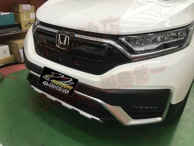 (小鳥的店)本田 2020-21 CRV 5.5代 小改款 前下護板 下飾板 前下護 ABS材質 類原廠 白色實車