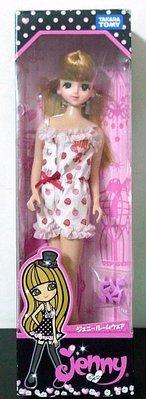 *雜貨部門*芭比Barbie 莉卡Licca DD pullip 珍妮娃娃 Jenny 復刻休閒 特價591元起標就賣