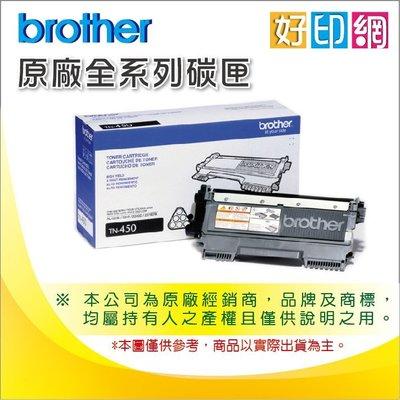 【好印網+含稅】BROTHER TN-360/TN360 原廠碳粉匣 適用:DCP-7030/7040/HL-2140