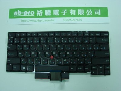 NBPRO筆電維修 Thinkpad E430 E435  T430U鍵盤更換,全新只要$1200