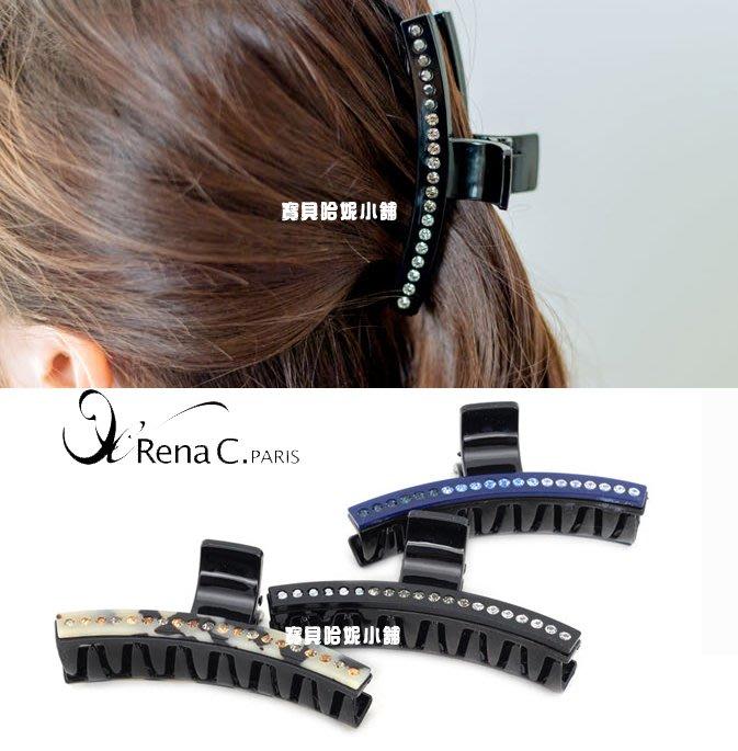 BHI1671-法國品牌RenaChris 施華洛世奇晶鑽一字鯊魚夾 抓夾【韓國製】AngelRena