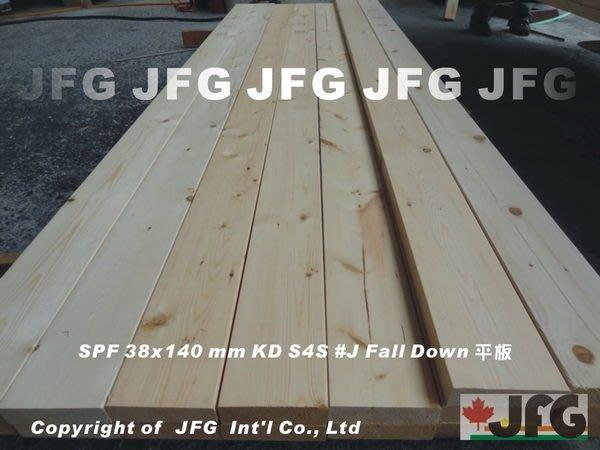 """◎JFG破盤大出清◎【SPF 2X6"""" 平板】 38X140mm #J FD 松木板 木材 木工DIY 木地板 裝潢 原木地板"""