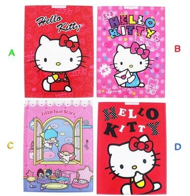 【卡漫迷】 Hello Kitty U型 資料夾 三入組 雙子星 ㊣版 文件夾 檔案夾 製 凱蒂貓