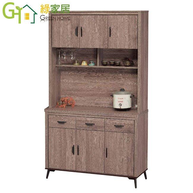 【綠家居】莫安多 現代4尺多功能餐櫃/收納櫃組合(上+下座)