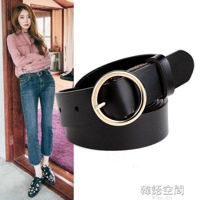 圓扣皮帶女士時尚休閒寬腰帶牛皮裝飾韓國簡約百搭潮牛仔褲帶