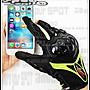 Spot ON -  PRO BIKER MCS42 電容觸控手套!...