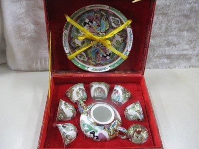二手舖 NO.4428 中國仕女 粉彩鎏金茶具組 1壺6杯1盤 古早收藏