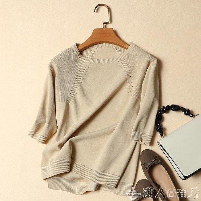 七分袖冰絲針織衫女套頭短款打底衫七分袖寬鬆圓領上衣春夏裝短袖t恤女