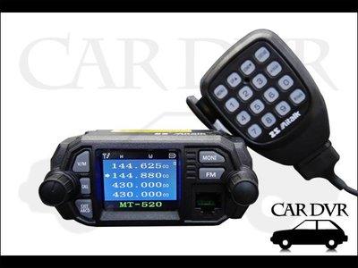 免運【送吸盤手機架+美久美一瓶+輕巧布】ZS Aitalk 520 四頻顯示 雙頻收發 超大螢幕 迷你車機 25W