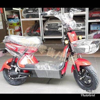 【宗剛零售/批發】台灣公司貨 新 極酷電動車  800W 無刷電機 電動輔助自行車 電動腳踏車 電動機車 電動休閒車