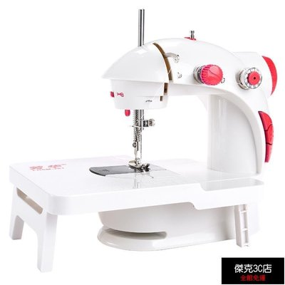 免運直出 縫紉機 縫紉機201型家用電動迷你多功能小型手動吃厚微型縫紉機【傑克3C店】