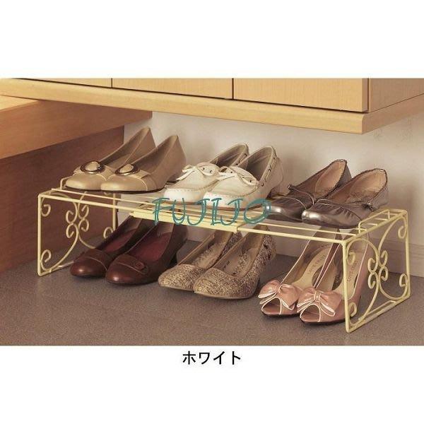 ~FUJIJO~日本存貨款~日本限定專賣【雅緻生活】 可置放於置物櫃鞋櫃下 伸縮長度鞋櫃鞋架