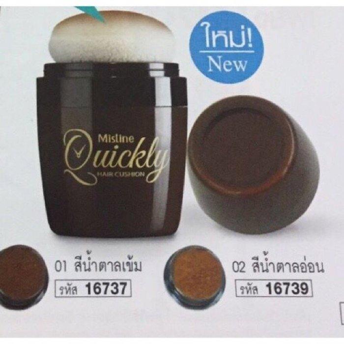 泰國 Mistine 自然遮色氣墊髮粉 髮粉