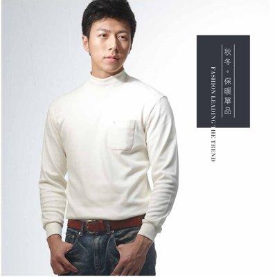 【大盤大】(N5-628) 米白 男 女 圓領 套頭 發熱衣 立領 棉衫 高領 內搭 內刷毛 保暖 父親節 旅遊 彈性