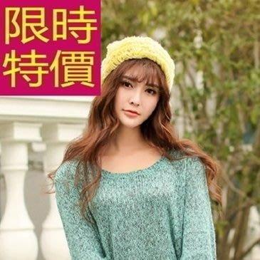 毛帽羊毛獨特-與眾不同英倫風針織防寒女帽子8色63w38[獨家進口][米蘭精品]