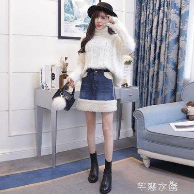 秋冬高腰羊羔毛氣質顯瘦拼接牛仔半身裙A字裙潮