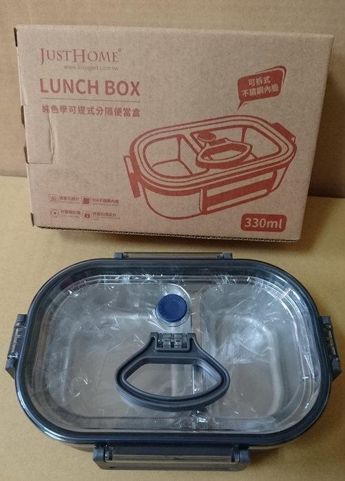 純色學可提式分隔便當盒 食物儲存盒 收納盒 保鮮盒 餐盒 300ml