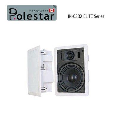 [冠均科技音響] 加拿大 POLESTAR IN-62BX ELITE Series 六吋半崁入式喇叭-奢華的音樂體驗