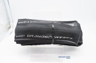 馬牌 GRAND SPORT RACE 公路車外胎 25C 公路車 外胎 輪胎 單條價 【跑的快】