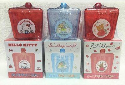 【KITTY 凱蒂貓 角落生物 拉拉熊 懶懶熊】  收納罐 置物罐 棉花棒罐 收納瓶 收納桶 小物收納 桌上收納