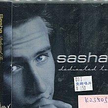 *真音樂* SASHA DEDICATED TO 二手 K23505