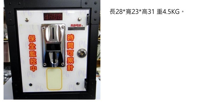 AC220V 投幣式熱風機
