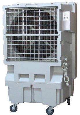 **免運** AC02 24吋大型水冷扇 (附遙控器)