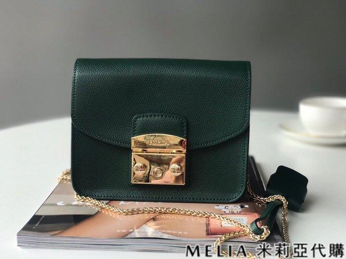 Melia 米莉亞代購 商城特價 數量有限 每日更新 FURLA 經典小方 淑女包 單肩斜背包 素色來襲 墨綠色