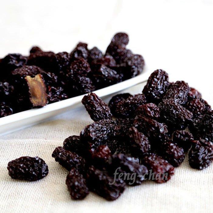 ~黑棗 烏棗 紫晶棗(半斤裝)~ 屬於長黑棗,可直接吃,也可用於泡茶、料理、藥膳、甜品、浸酒。【豐產香菇行】