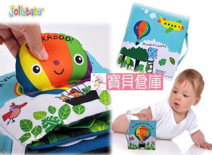 寶貝倉庫~寶寶0-1歲立體布書~Jollybaby~嬰兒熱氣球捉迷藏布書~早教益智布書~帶響紙玩具