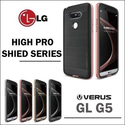 3C-HI客 VERUS LG G5 ...