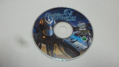 紫色小館-61-2-------Battle Engine