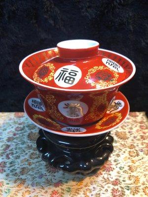 『華山堂』早期 收藏 全新 大同瓷器 萬壽無疆 大同 福壽三件式茶杯 茶碗組 蓋杯 宴王 擺宴 敬神杯 大同寶寶 一個
