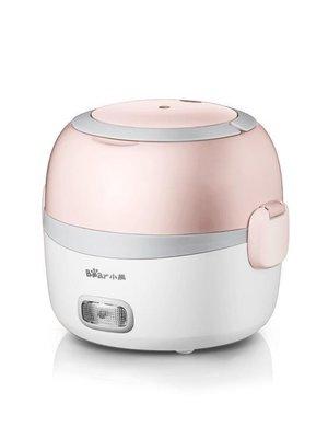 ZIHOPE 電熱飯盒可插電加熱保溫熱飯神器蒸煮帶飯鍋小迷你電飯煲1人ZI812