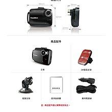 【超霸】全視線 T3 聯詠96655 SONY 感光元件 WDR  行車記錄器