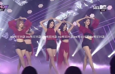 ins明星同款女裝stellar新款韓國舞女團同款衣爵士新跳舞蹈現代舞臺套裝演出打歌服性感OP60