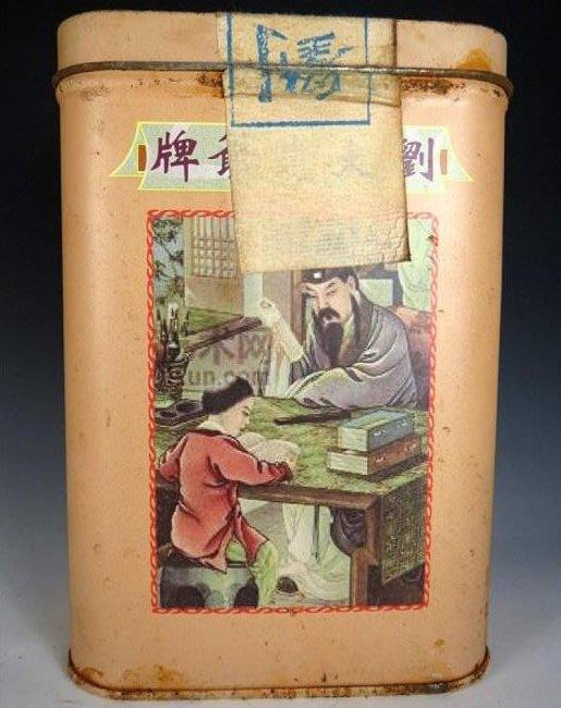 【 金王記拍寶網 】P1537  早期懷舊風 中國劉大老爺牌 近代老鐵盒裝普洱茶 諸品名茶一罐 罕見稀少~