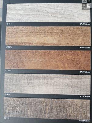 枕木系列2.0~塑膠地板 塑膠地磚 木紋地板 PVC地板 PVC地磚 ~新發售 《台中市免運費》 台中市