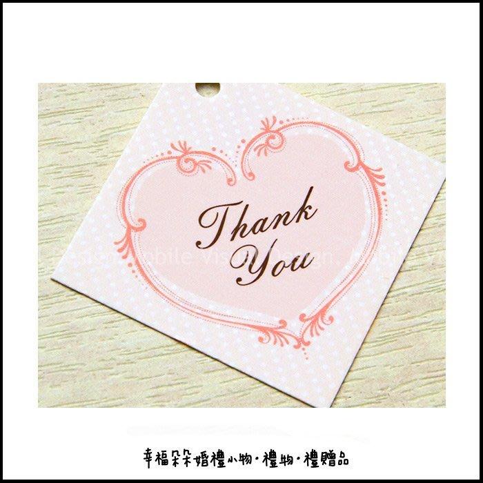 禮物小吊牌3.5X3.5cm(方形A款-Thank You)-零售-不含其它配件 禮物裝飾/包裝材料/婚禮小物/幸福朵朵