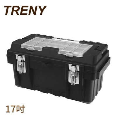 【TRENY直營】鋁把手塑膠工具箱-17吋 工具箱 手提箱 零件盒 置物盒 手工具 DIY 修繕 3062-7