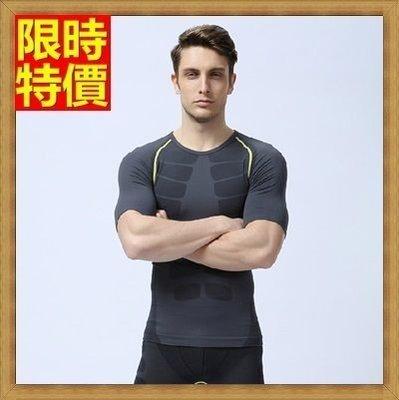 緊身衣 健身重訓衣-跑步自行車足球籃球透氣運動服5色69m15[獨家進口][米蘭精品]