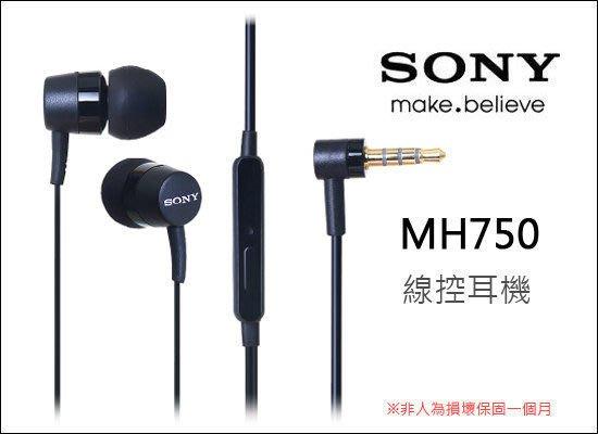 SONY 立體聲 耳機 原廠 平輸 副廠 MH-750/MH750 (3.5mm) Sony 10 plus