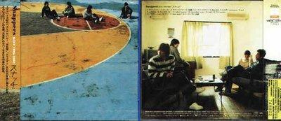 (日版全新未拆 ) SNAPPERS 2張專輯一起賣 - Snatch + BLUE MOUNTAIN