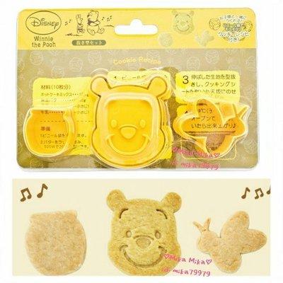☆Mika☆ 日本正版 迪士尼 小熊維尼 餅乾 吐司 麵包 布丁 模具 壓模 290含運-##