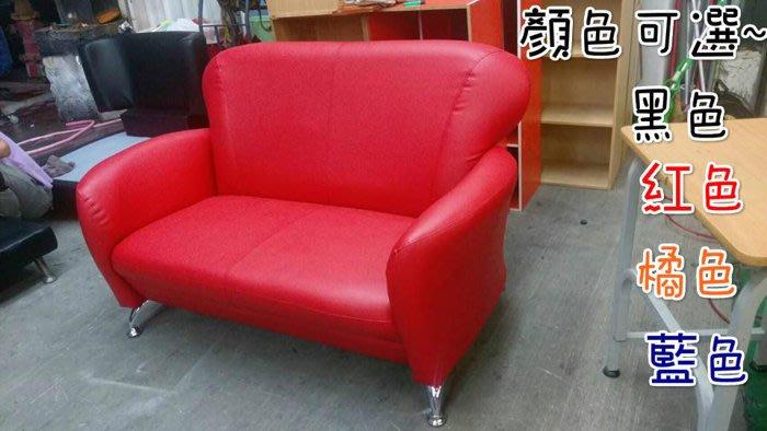樂居二手家具館 K250*全新小丸子雙人皮沙發*泡茶桌椅 辦公桌椅 餐桌椅 二手沙發 中古傢俱拍賣