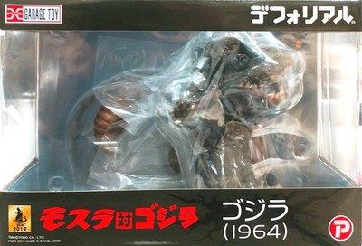 日本正版 X PLUS DEFOREAL 哥吉拉 1964 模型 公仔 日本代購
