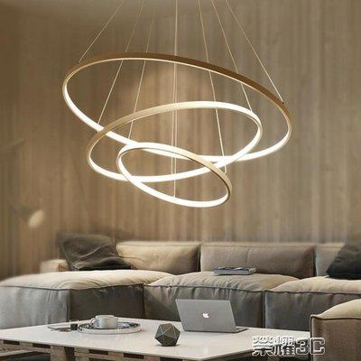 吊燈 簡約現代環形吊燈led圓形餐廳客...