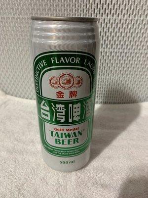 【藏藏久久】現貨  私房錢神器 金牌 台灣啤酒 500ml 偽裝飲料罐  偽裝罐 儲存罐 保險箱