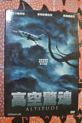 DVD ~ 高空驚魂 ALTITUDE ~ 2010 CATCHPLAY  CPT03089